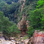 Photo of Beijiushui River Laoshan