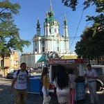 Фотография Андреевская церковь