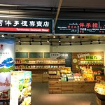 Bilde fra Mei Li Island Tourist Center