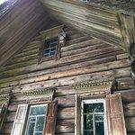 Foto van Museum of Folk Architecture and Life of the Peoples of Volga Nizhny Novgorod