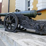 Photo of The Armoury