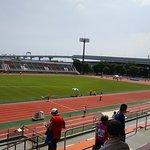 Photo of Edogawa Athletic Stadium