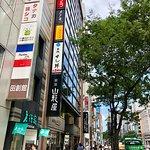 Foto di Roppongi Hills, Shop & Restaurant Area