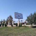 صورة فوتوغرافية لـ Yanar Dag