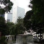 Photo de Hong Kong Park