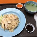 Photo of Ah-Tai Hainanese Chicken Rice