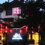 Yiju Taoyuan Holiday Hotel
