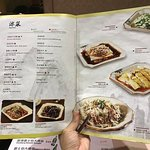 Bild från Sijie Sichuan Dishes