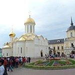 Фотография Троицкий собор