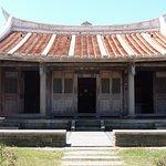 國立傳統藝術中心照片