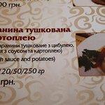 Фотография Кафе Крим