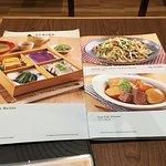 Foto Uchino Shokudo Aeon Mall BSD