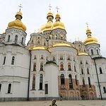 Photo of Kiev Walking Tours