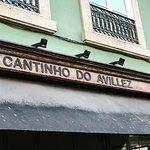 Photo of Cantinho Do Avillez - Porto