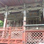 日本最古の総社といわれる総社本殿。本殿の建物は移築されたものですが。