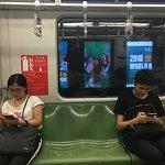 Shanghai Subway Foto