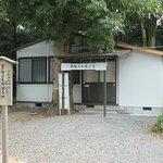 Foto de Oyamato Shrine