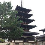 Фотография Horyu-ji Temple