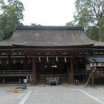 国内最古にして国宝の拝殿
