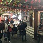 ภาพถ่ายของ Nanluoguxiang