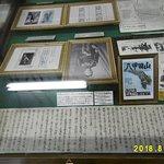 Foto van Hokuyokan