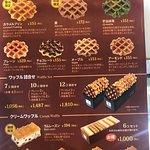マネケン JR新大阪駅店の写真