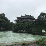 ภาพถ่ายของ Baokouping Scenic Spot