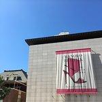 Φωτογραφία: Bata Shoe Museum