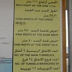 صورة فوتوغرافية لـ High Dam