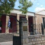 Φωτογραφία: Δημοτικό Μουσείο Καλαβρυτινού Ολοκαυτώματος