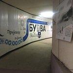 Фотография Тоннель между Будвой и Бечичи