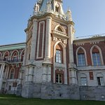 Foto di Tsarytsino Open-Air History and Architectural Museum