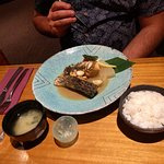 Barramundi, rice and miso