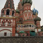 Foto van Moscow Kremlin Day Tours