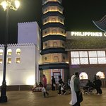 Photo of Global Village