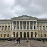 Фотография Государственный Русский музей