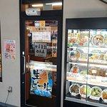 Hidakaya, Okegawa Station Photo