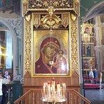 Фотография Благовещенский собор Казанского кремля