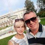 В парке Екатерининского дворца.