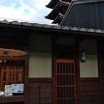 Photo de Gion