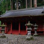 Foto de Nikko National Park