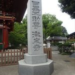 Bilde fra Megurofudoson