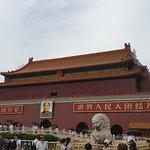 Photo of Tiananmen Square (Tiananmen Guangchang)