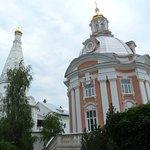 Фотография Свято-Троицкая Сергиева Лавра