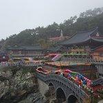 Photo of Haedong Yonggung Temple