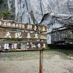 Billede af Geibikei Gorge Sightseeing Boat
