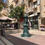 Фотография Ben Yehuda Street
