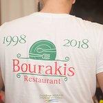 Photo of Bourakis Restaurant