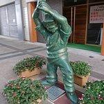 Bilde fra Mizushima Shinji Manga Street