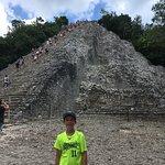 Photo of Zona Arqueologica de Coba